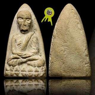 BE2506 LP Thuad Amulet
