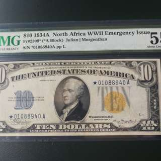 US issued in north africa military campaign rarebin high grade