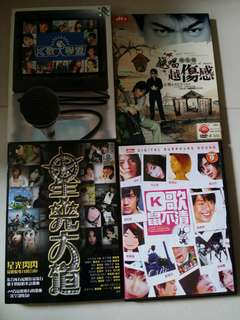 Various Chinese Artists Dvd