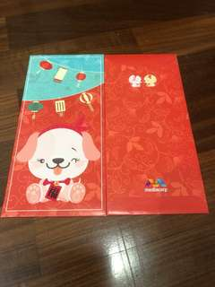 Mediacorp 2018 Red Packets