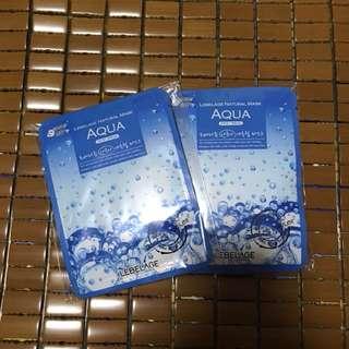 Aqua natural facial mask
