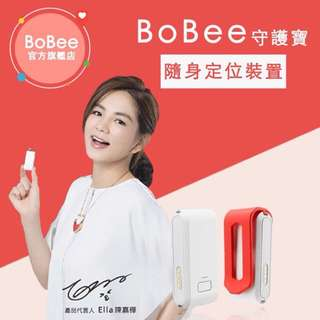 🚚 BoBee守護寶定位裝置(遠傳)