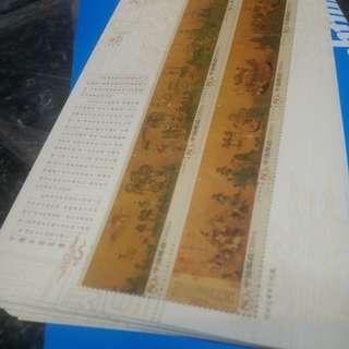 中國郵票。洛神賦圖30張