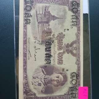 Thailand 1944 10 satang overprint in 10 baht