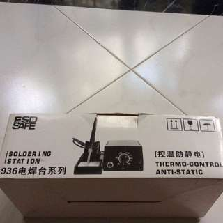 Brand New DG936 Soldering Iron