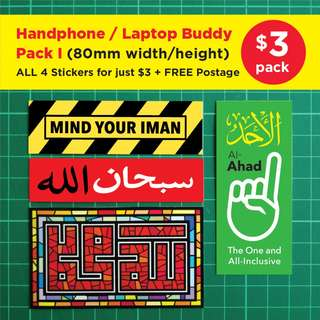 Mini Islamic Stickers for your Handphone or Laptop. The longer side of the stickers is 8cm. All 4 Stickers for just $3. * Get 4 Packs for just $10 with FREE Postage. Great Value, insyaAllah.