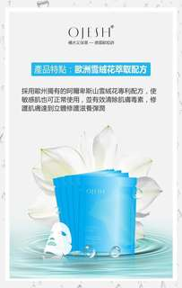 OJESH Lifting Sheet Mask
