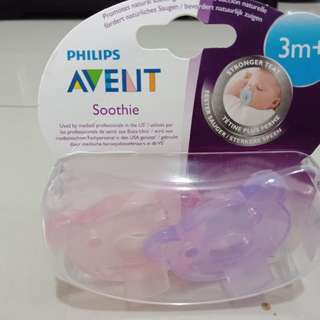 Philips Avent soothie