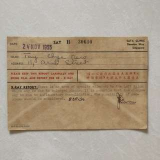 Vintage Old Document - Singapore 1955 X-ray Report