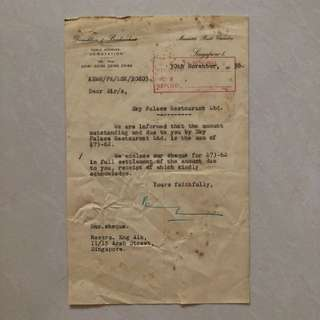 Vintage Old Document - Singapore 1956 Enclosing Cheque Letter
