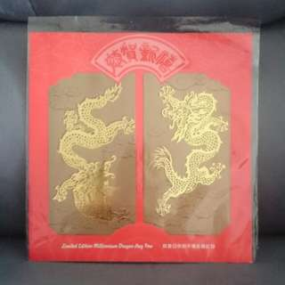 Vintage Collectible: Limited Edition Millennium Red Packets