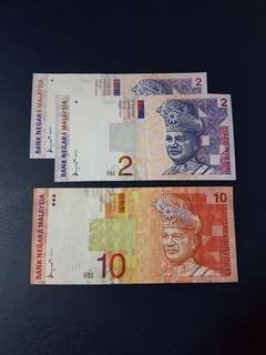 🇲🇾 Malaysia 8th Series RM2 RM10 Banknote (A Lot 3pcs)