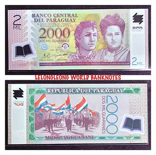 Paraguay 2000 Guaranies Banknote