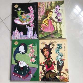 Set of 4 Chinese Storybooks 10-12Y