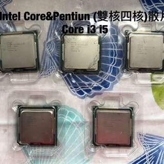 Intel Core i3 i5 & Pentium(雙核四核)散片!