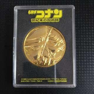 Directive Conan Coin