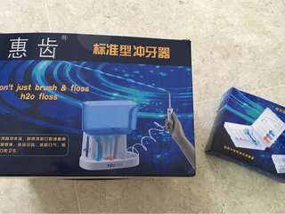 H2O floss