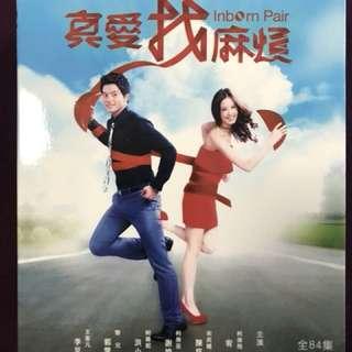 Inborn Pair 真愛找麻煩 - Taiwan Drama