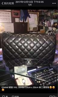 Chanel Maxi Jumbo 絕版罕見 香奈兒 大款 黑色牛皮 全新購自巴黎 員工售出
