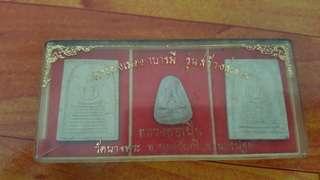 Thai Amulet a set lp pern
