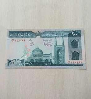 Iran 200 Rials Unc Crisp Note