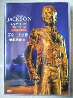 Michael Jackson history on film volume 11