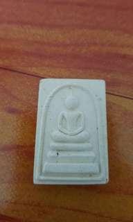 Wat bangphra