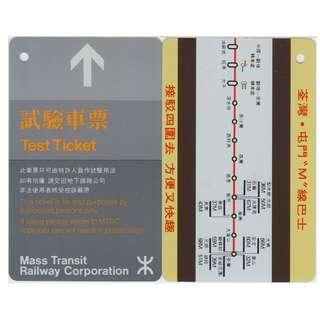 地鐵試驗車票(票背有巴士路線圖)