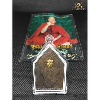 Gold Face Khun Paen with Angel Kumantong at the back - Ac Subin