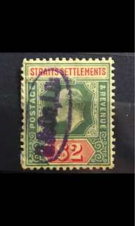 Straits King Edward $2 Used stamp high catalogue