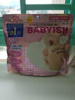 Kose Cosmeport Clearturn Babyish Daily Masks (Moisture)