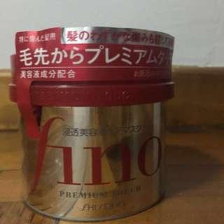 Shiseido hair mask