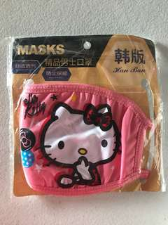 Hello Kitty Face Mask