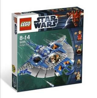 Star Wars Lego 9499 Gungan Sub - New and Sealed