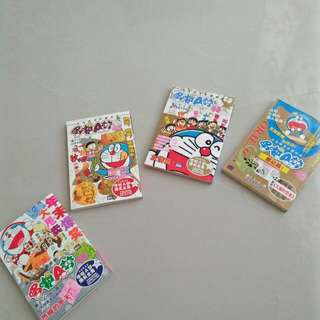 Doraemon Chinese Comic Books