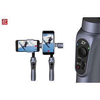 Zhiyun-Tech Smooth-Q Smartphone Gimbal (Jet Black)