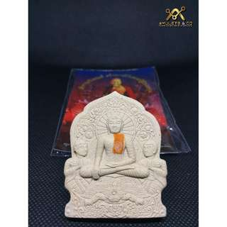 Phra Buddha With Monk Robe, Phayana Amulet With 1 Gold & 1 Sliver Tarkut