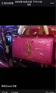 YSL 桃紅色閃 片小側咩袋 全新購自歐洲 保證真品