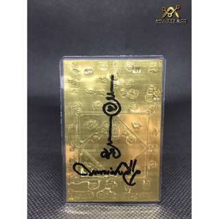 Fortune Wealth Money Gold Card 富貴招財錢 (Limited)
