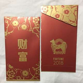 Red Packet - Dog Zodiac Ang Pow