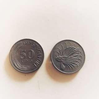 1967 Singapore LionFish 50 Sen coin