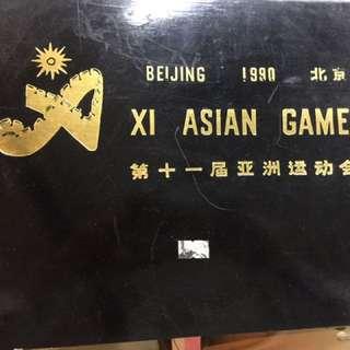 1990 北京亞運會記念章