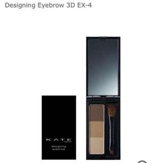 Kate Designing Eyebrow 3D EX-4