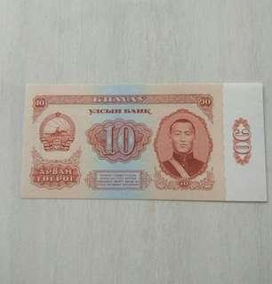 Mongolia 1966 10 Tugrik Unc Crisp Note