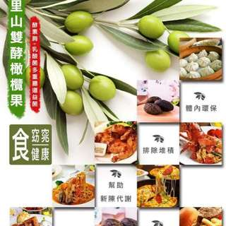 🚚 正品💯冠軍拉拉三寶(5包裝)