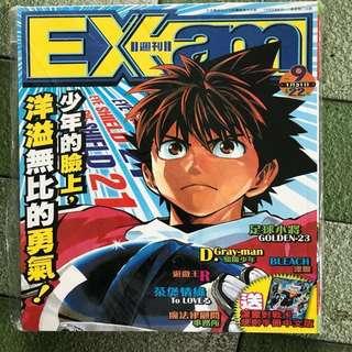 EXam週刊 no.9 ,48,49,52