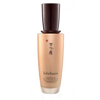 ❗️FREE NM❗️20ml *Sulwhasoo Timetreasure Renovating Emulsion EX