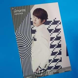 INFINITE sungyeol Man In Love postcard (jap ver.)