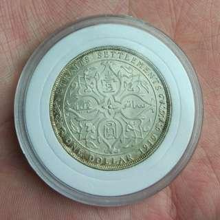 UNC海峡银币/1919&1920