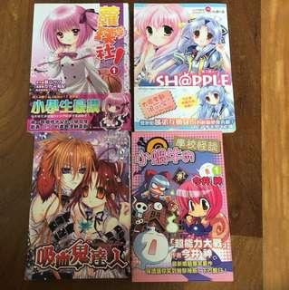 Chinese 漫画 comic manga anime books